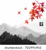 mountains with forest trees in...