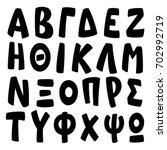 vector greek capital cartoon... | Shutterstock .eps vector #702992719