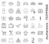 gastronomy icons set. outline... | Shutterstock .eps vector #702999868