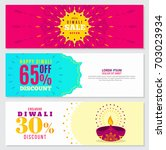 diwali sale abstract banner... | Shutterstock .eps vector #703023934