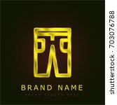 pants golden metallic logo