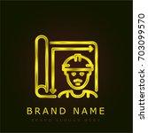 engineer golden metallic logo