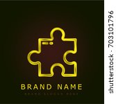puzzle golden metallic logo