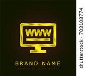internet golden metallic logo
