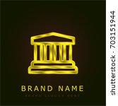 museum golden metallic logo