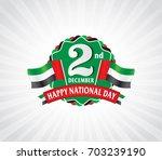 2nd december logo with uae flag ... | Shutterstock .eps vector #703239190