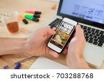 food delivery to home  online... | Shutterstock . vector #703288768