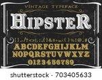 vintage font typeface vector...   Shutterstock .eps vector #703405633