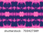vector tie dye seamless pattern....
