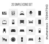 set of 20 editable interior...
