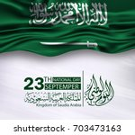 saudi arabia national day in... | Shutterstock .eps vector #703473163