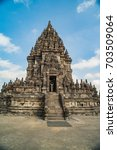 Small photo of Prambanan or Candi Rara Jonggrang is a Hindu temple compound in Java, Indonesia, dedicated to the Trimurti: the Creator (Brahma), the Preserver (Vishnu) and the Destroyer (Shiva)