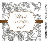 vintage delicate invitation... | Shutterstock . vector #703510693