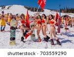 sheregesh  kemerovo region ... | Shutterstock . vector #703559290