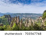 avatar mountains of zhangjiajie ... | Shutterstock . vector #703567768