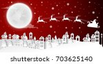 christmas and new years... | Shutterstock .eps vector #703625140