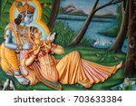 hyderabad india august 16 wall... | Shutterstock . vector #703633384