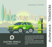 green electric car at charging... | Shutterstock .eps vector #703660186