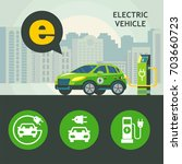 green electric car at charging... | Shutterstock .eps vector #703660723