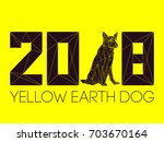 2018 and dog is symbol of new... | Shutterstock .eps vector #703670164