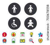 wc toilet icons. human male or... | Shutterstock .eps vector #703678558
