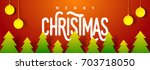 merry christmas banner with