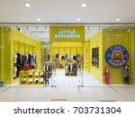 Small photo of HONG KONG - MARCH 16, 2017: A Little Sugarman store of childrens clothing in the Ocean Terminal, Harbour City. Ocean Terminal is a cruise terminal and shopping centre located on Canton Road.