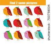 find the same pictures children ... | Shutterstock .eps vector #703758034