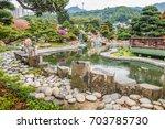 nan lian garden this is a...   Shutterstock . vector #703785730