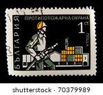 bulgaria   circa 1970s  stamp... | Shutterstock . vector #70379989