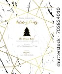 invitation to a holiday party.... | Shutterstock .eps vector #703824010