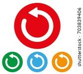 refresh buttons | Shutterstock .eps vector #703839406