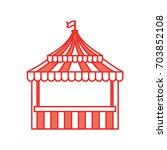 ticket shop carnival icon | Shutterstock .eps vector #703852108