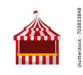 ticket shop carnival icon | Shutterstock .eps vector #703853848