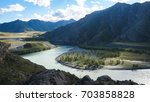 gorgeous landscape over the...   Shutterstock . vector #703858828
