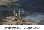 russia  altay 13 august 2017....   Shutterstock . vector #703858840