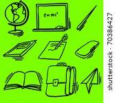 school set | Shutterstock .eps vector #70386427