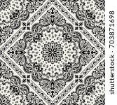 Vector Ornament Paisley...