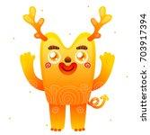 funny cartoon yellow monster ... | Shutterstock .eps vector #703917394