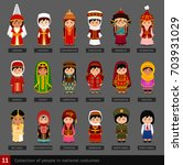 girls in national costumes. set ... | Shutterstock .eps vector #703931029