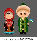bashkirs in national dress with ... | Shutterstock .eps vector #703937104