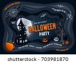 halloween night background with ... | Shutterstock .eps vector #703981870