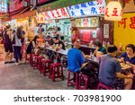 taipei  taiwan   july 02  this... | Shutterstock . vector #703981900