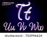 3d glass letters with night... | Shutterstock .eps vector #703996624