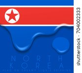 North Korea Flag On Creamy...