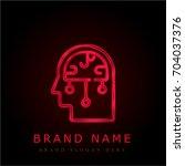 brain red chromium metallic logo