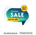 modern sale banner design....   Shutterstock .eps vector #704041933