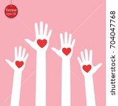 hands with hearts | Shutterstock .eps vector #704047768