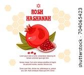 greeting cards rosh hashanah... | Shutterstock .eps vector #704065423