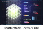 visualization of blockchain... | Shutterstock .eps vector #704071180